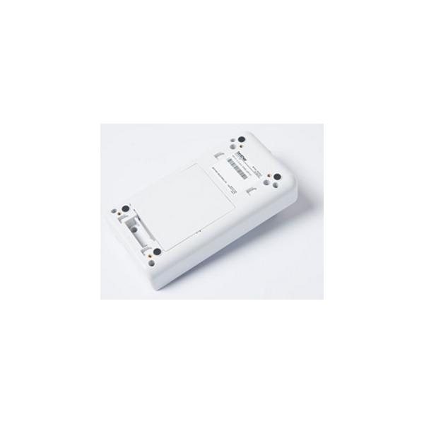 Brother PABB001 Bianco carica batterie 4977766716659 PABB001 10_5835081