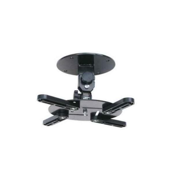 ITB ITB AMOM06080 Soffitto Nero supporto per proiettore