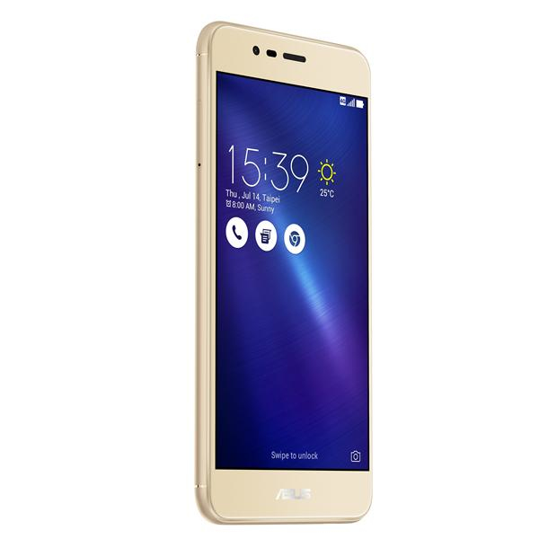 ASUS ZenFone 3 Max ZC520TL-4G103WW gold 32GB Dual-SIM Android Smartphone (GARANZIA EUROPA)