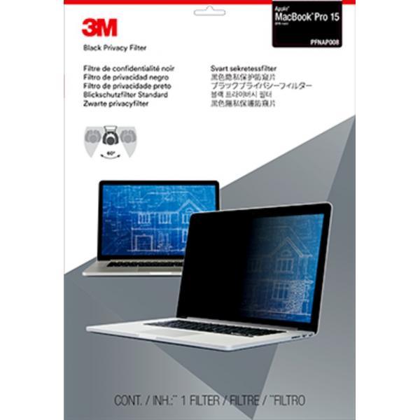 """3M Filtro Privacy per Apple® MacBook Pro® da 15"""" (2016)"""