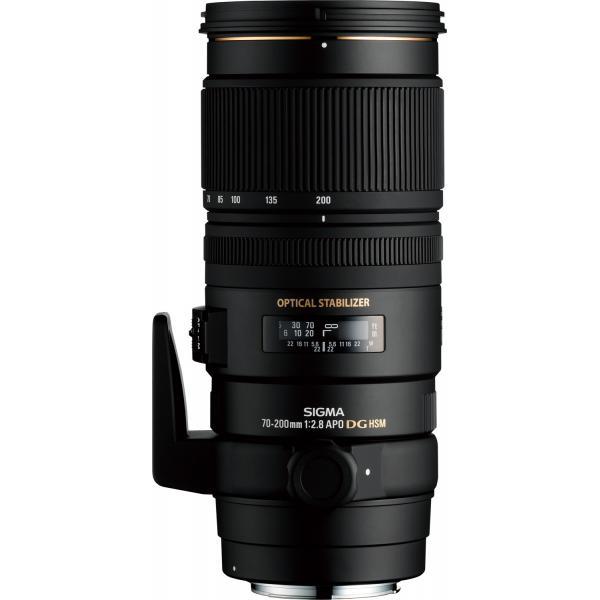 Sigma APO 70-200mm F2.8 EX DG OS HSM Nero 0085126589547 589954 08_6030839