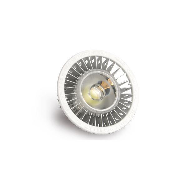 Hamlet Faretto a LED MR16 da 5w a luce fredda con apertura di 38° flusso luminoso 200 lm 5391508636057 XLD535C20 10_V650281