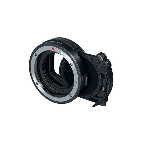 Adattatore Canon 3443C005 EOS R