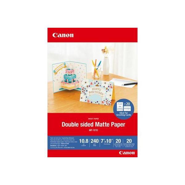 Canon 4076C006 carta fotografica A4 Opaco