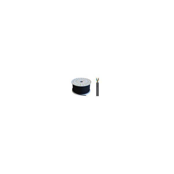 BOBINA CAVO SPEAKER SOUNDSATION GO-LINK SCR220-100 (2x2.0 100M)